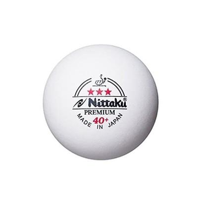 送料無料 Nittakuプレミアム3Star ITTF 40+プラスチックテーブルテニスボール、6ピース