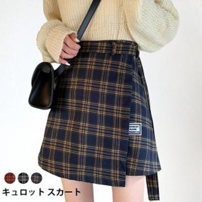 タータンチェック レディース リメイク風スカート キュロット ミニスカート チェック柄 リメイク風 切り替え 切り替えスカート 裏地付き