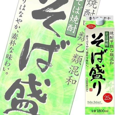 (単品) 合同酒精 そば盛り そば焼酎 25% 1.8Lパック (焼酎甲類乙類混和)