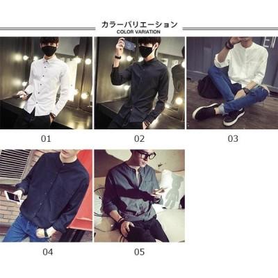 【セール】DBEFIMSH3456メンズ シャツ 無地 長袖 薄手  ノーカラー 大きいサイズ Yシャツ トップス オシャレ ビジネス 春 夏 秋 夏新作