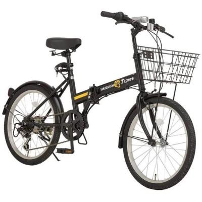 阪神タイガース×GP(ジーピー) 折りたたみ自転車 20インチ シマノ6段変速 フロントLEDライト付 GPHT002 50335
