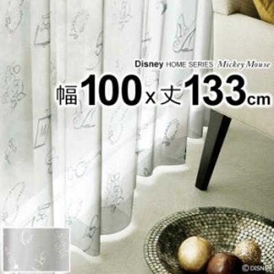 日本製 ディズニー カーテン ミッキー/アクセサリー(MICKEY/Accessory) 幅100×丈133cm ウォッシャブル