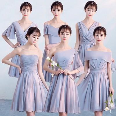 ブライズメイドドレス ミニ 安い 結婚式 カラードレス 花嫁 披露宴 二次会 お呼ばれドレス パーティードレス ブライダル セレモニードレス グレー 大きいサイズ