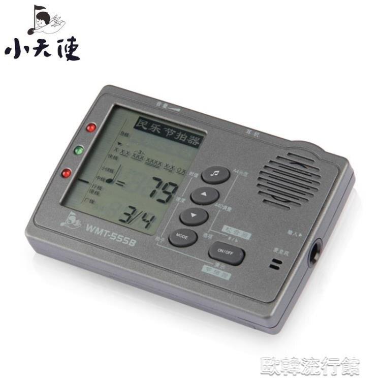 調音器 小天使調音器WMT-555B古箏節拍調音器古箏校音器送膠布