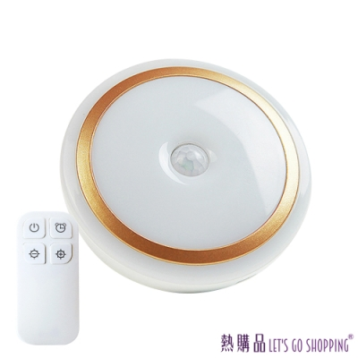 LGS 小夜燈  紅外線遙控 (1遙控+5顆燈入)