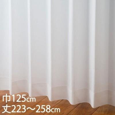 レースカーテン UVカット | カーテン レース アイボリー ウォッシャブル 遮熱 UVカット 巾125×丈223〜258cm TD9033 KEYUCA ケユカ