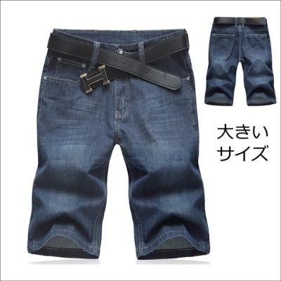 メンズ デニムパンツ ショートパンツ ハーフパンツ ジーンズ ジーパン ハーフ 半ズボン 短パン 大きいサイズ サマー 2020