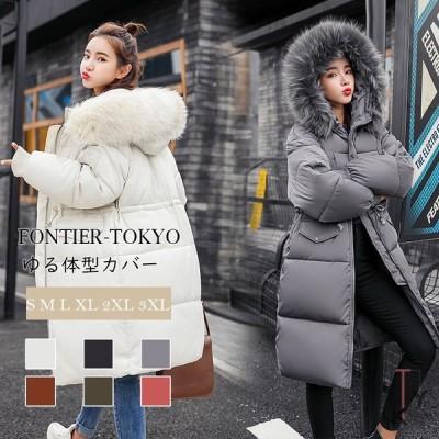 ロングコート 中綿入れ レディース コート  軽量 ゆる体型カバー フード付き 防風 防寒 秋冬 ジャケット ファッション 韓国風 アウター