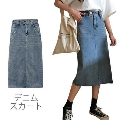 【セール】スカート レディース デニムスカート WE ミモレスカート ロングスカート ハイウエスト 切りっぱなし ウォッシュ加工 ストレート ボ