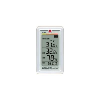 A&D くらし環境温湿度計(みはりん坊W) AD-5687