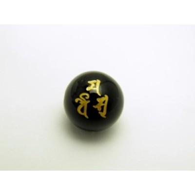 三面大黒天 オニキス(金色入り)梵字玉 12mm 手作りにオススメ! 天然石 パワーストーン