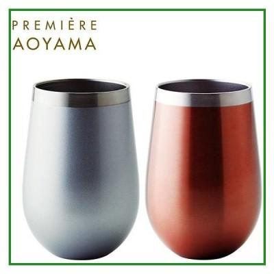 PREMIERE AOYAMA(プルミエール アオヤマ) リュクス ペアメタルサーモラウンドタンブラー 350ml 2Pセット 51431|b03
