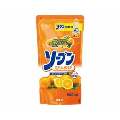 ソープンオレンジ つめかえ 500ml カネヨ石鹸