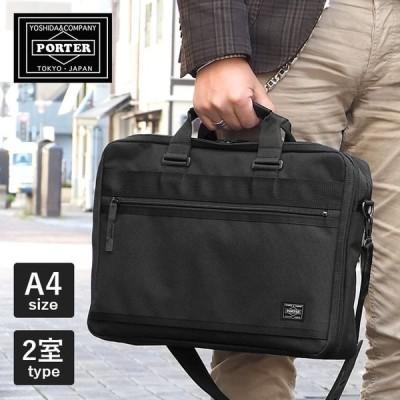 ポーター クリップ 2way ブリーフケース 2室 PORTER 吉田カバン 薄型 メンズ ビジネスバッグ ブランド 550-08959