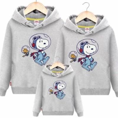 Snoopy パーカートレーナー Disney 親子ペア 家族 ディズニー スヌーピー 厚手 裏起毛 スウェット トップス フード付き 親子服 カジュア