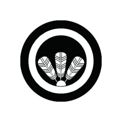 家紋シール 白紋黒地 丸に覗き三枚鷹の羽 布タイプ 直径23mm 6枚セット NS23-0728W