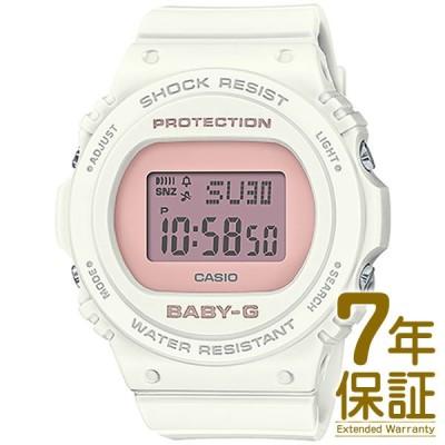 【正規品】CASIO カシオ 腕時計 BGD-570-7BJF レディース BABY-G ベイビージー クオーツ