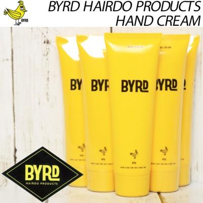 【送料無料】 BYRD バード HAND CREAM ハンドクリーム #67737 [FB]
