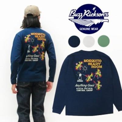 バズリクソンズ BUZZ RICKSON'S 長袖 Tシャツ プリント MOSQUITO READY ROOM MADE IN USA BR68447