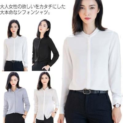 シャツ ブラウス レディース シフォンシャツ 体型カバー 長袖 トップス ゆったり 着痩せ 上品 お洒落 オフィス 通勤 大きいサイズ 送料無料