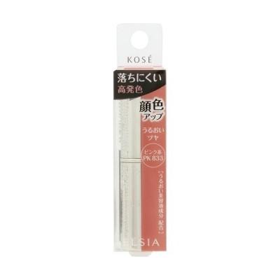 エルシア プラチナム 顔色アップ ラスティングルージュ PK833 ピンク系 ( 5g )/ エルシア