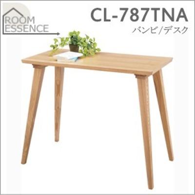 東谷【ROOM ESSENCE】Bambi バンビ デスク CL-787TNA★【CL787TNA】