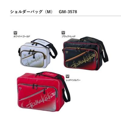 (2019年モデル)がまかつ ショルダーバッグ(M) GM-3578 フィッシングギア・スポーツバッグ