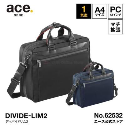 ビジネスバッグ メンズ ブリーフケース エースジーン 62532 ace.ディバイドリム2 1気室 A4 マチ拡張 13インチPC対応