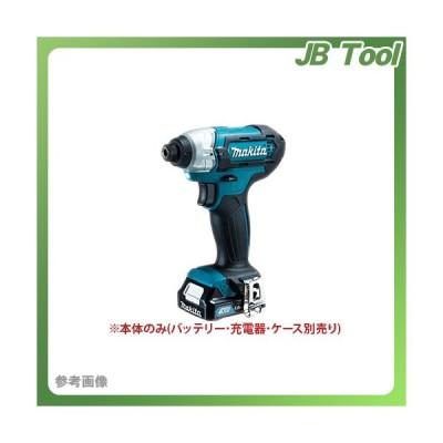 マキタ Makita 充電式インパクトドライバ 10.8V 本体のみ TD110DZ
