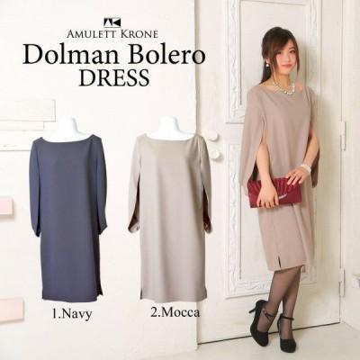 Dress Angelo パーティードレス ドレスキャバ ナイトドレス パーティードレス 2-4営業中発送商品 ドルマンボレロ風ドレス AMLET101  キャバドレス キ