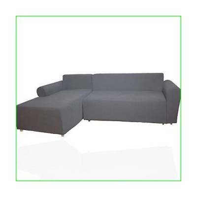 OFLY 2pcs Sectional Couch Covers for L Shaped Sofa, Water Resistant Thicken Napping Super Soft Stretchable Elastic Sofa Cover Oversized Sofa
