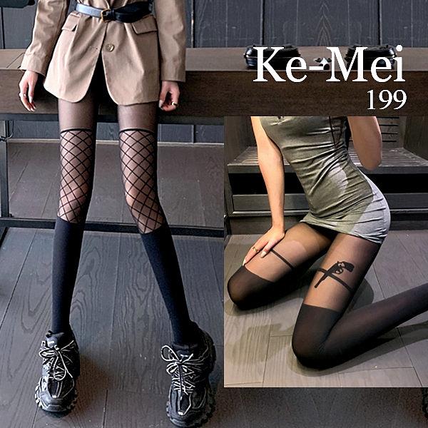 克妹Ke-Mei【AT65756】DS暗黑龐克風彈力激瘦假二件槍槍靴型褲襪