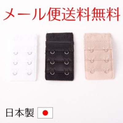 日本製 ジョイントホック 延長ホック 3色セット 1列×3段 2列×3段 3列×3段