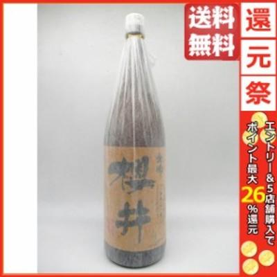 櫻井酒造 櫻井 金峰 芋焼酎 25度 1800ml 送料無料