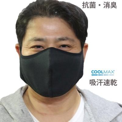クールマックス(R)マスク日本製マスク抗菌・消臭マスク
