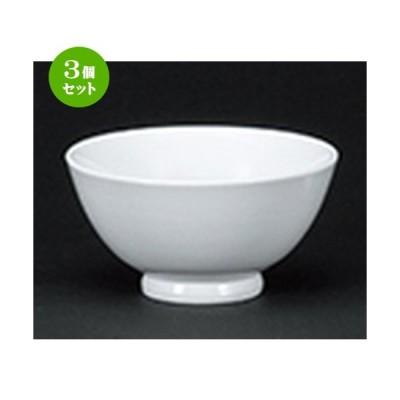 3個セット 中華オープン 中華食器 / テクノス中華(強化) 13cmめし碗 寸法:13 x 6.5cm