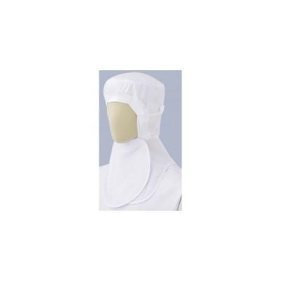 ミドリ安全 作業用 フード SH16W フリー ホワイト 1点 3189102220(直送品)