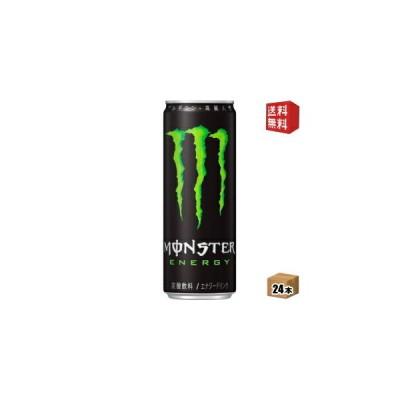 期間限定特価 送料無料 アサヒ MONSTER ENERGY(モンスター エナジー) 355ml缶 24本入 [エナジードリンク 炭酸飲料]