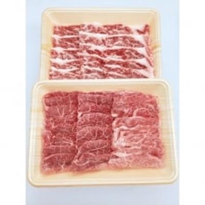 関門和牛 焼肉セット(計800g) ST41-S21