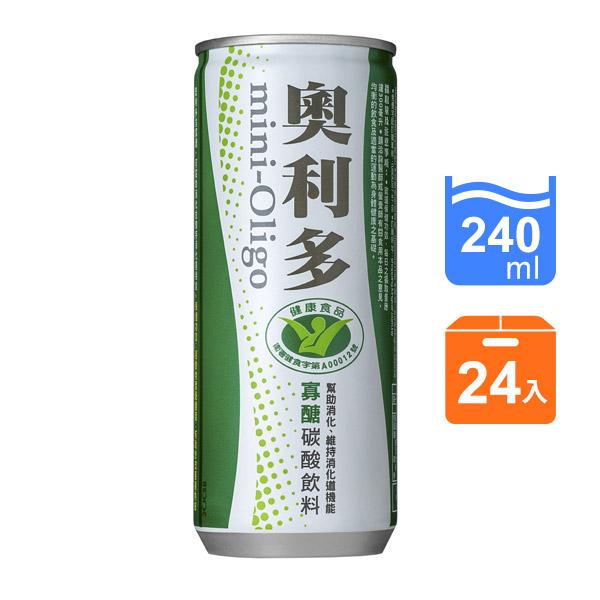 奧利多碳酸飲料(240ml) x24入團購組