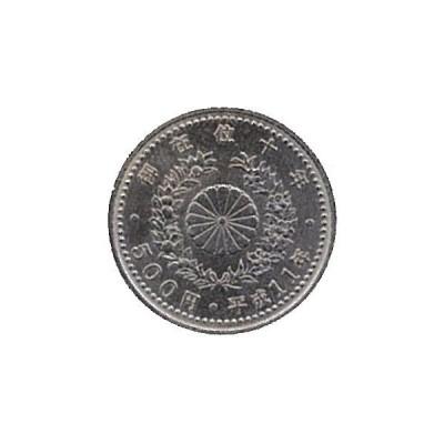 天皇陛下御在位10年記念500円白銅貨 極美品
