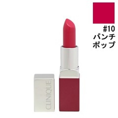 CLINIQUE クリニーク ポップ #10 パンチ ポップ 3.9g 化粧品 コスメ