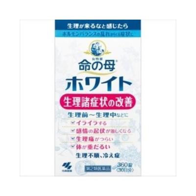 (第2類医薬品) 命の母ホワイト360錠 /命の母 ビタミン剤 (医)