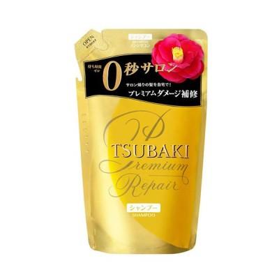 【送料無料】TSUBAKI(ツバキ)  プレミアムリペア ノンシリコンシャンプー 詰替用 330mL