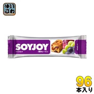 大塚製薬 SOYJOYソイジョイ 3種類のレーズン 96本 (48本入×2 まとめ買い)
