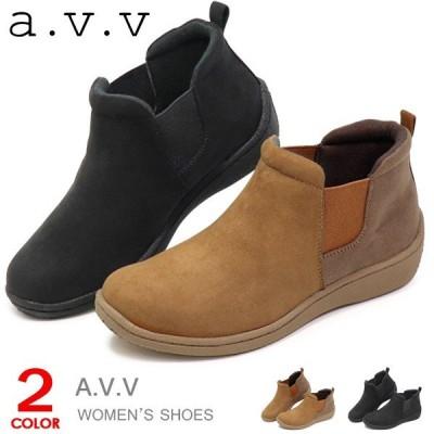 avv ショートブーツ 靴 レディース ブーツ 防水 長靴 防寒 a.v.v 7014
