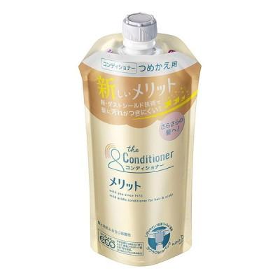 花王 メリット コンディショナー 詰替用 340ml コンディショナー・トリートメント