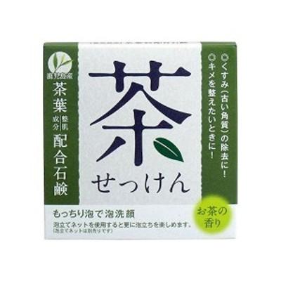 茶せっけん 茶葉配合石鹸 80g