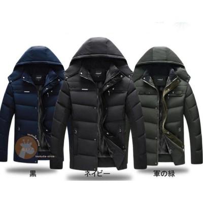 中綿ジャケット メンズ 中綿コート 老人 ビジネスジャケット 中綿入り ブルゾン アウター ショート丈 ジャンパー 秋冬 フード付き