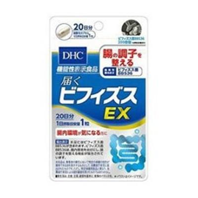 DHC 届くビフィズスEX 20日分 20粒入り 健康食品
